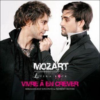 мюзикл моцарт рок опера слушать